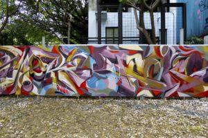 Odstranění graffiti z betonových povrchů Praha 7