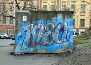 Jak chránit omítky před graffiti?