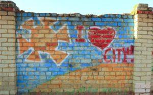 Nesmyslné graffiti