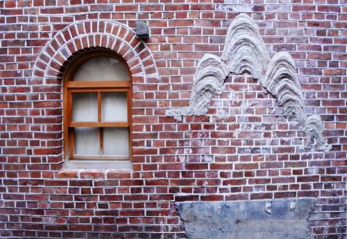 Čištění fasády Plzeň